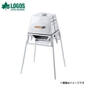 ロゴス(LOGOS) the KAMADO コンプリート 81064156 [バーベキュー クーラー 焚き火 囲炉裏 かまど]|minatodenki