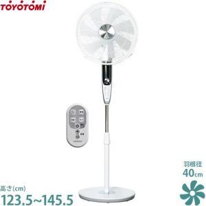 トヨトミ フロア扇風機 FS-FD40JR (ディンプルファン/DCモーター) [TOYOTOMI リモコン式]|minatodenki