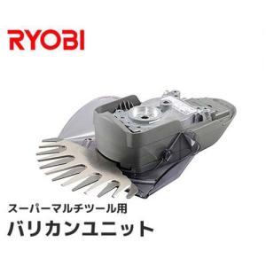 リョービ スーパーマルチツール バリカンユニット AB01 [RYOBI 電動トリマー 電気バリカン 電動芝刈機 芝刈り機 芝生]|minatodenki