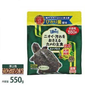 キョーリン 水棲カメ用飼料 カメプロス 550...の関連商品9