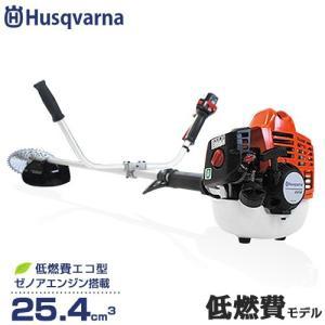 ハスクバーナ 草刈り機 エンジン式 225R-II (25.4cm3) [Husqvarna 草刈機 刈払機 刈払い機]|minatodenki