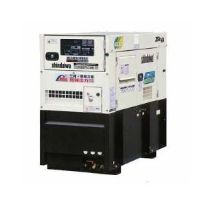 新ダイワ(やまびこ) 大型ディーゼル発電機(三相・単相同時) DGM600MKP [DGM600MK-P]|minatodenki