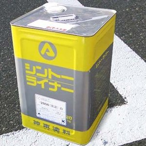 神東塗料 道路標示用ペイント 『シントーライナー』 白色/20kg (道路白線用塗料)|minatodenki