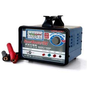 日動 急速充電器 NB-120 (MAX30A・12V時 12V/24V対応) [バッテリーチャージャー] minatodenki