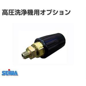 精和産業 高圧洗浄機 専用 ニューFAノズル|minatodenki