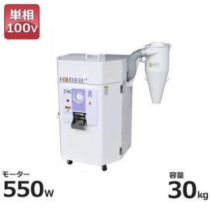 宝田 精米機 NPF-30M550S (単相100V/30kg2斗張り型/一回通し型/低温精米/自動停止センサー付)|minatodenki