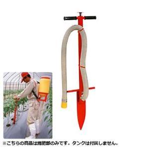 向井工業 ホール施肥機(施肥部のみ)OC-H 【肥料散布機・追肥機】|minatodenki