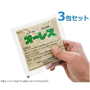 浄化槽バクテリア 『オーレス100』 《お得3包セット》 (1kg×3個)|minatodenki