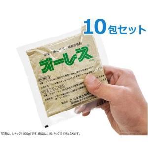 浄化槽バクテリア 『オーレス100』 《お得10包セット》 (1kg×10個)|minatodenki