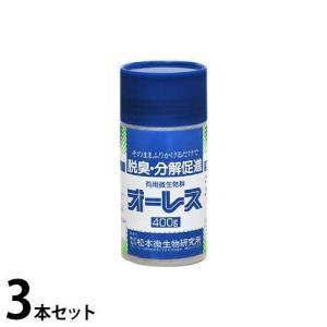 浄化槽バクテリア 『オーレス400』 《お得3本セット》 (400g×3個)|minatodenki
