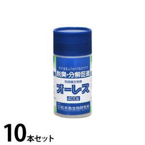 浄化槽バクテリア 『オーレス400』 《お得10本セット》 (400g×10個)|minatodenki