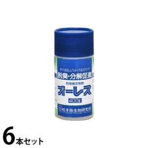 浄化槽バクテリア 『オーレス400』 《お得6本セット》 (400g×6個)|minatodenki