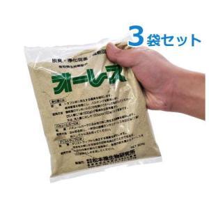 浄化槽バクテリア 『オーレス500』 《お得3袋セット》 (500g×3個)|minatodenki