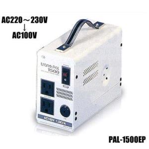 スワロー 海外機器用ダウントランス PAL-1500EP (容量1500W) [変圧器 降圧トランス] minatodenki