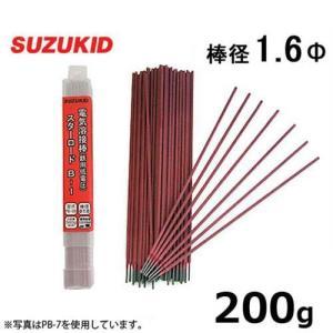 スズキッド 低電圧軟鋼用 溶接棒 スターロードB-1 PB-02 (1.6Φ×200g) [スター電器 SUZUKID 溶接機]|minatodenki