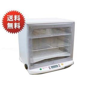 日本ニーダー 家庭用パン発酵器 PF102 (自家製パン作りに最適!)|minatodenki