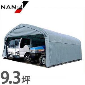 パイプ倉庫 GR-308 (9.3坪/前幕カーテン式/角パイプベース式)|minatodenki
