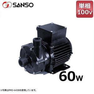三相電機 マグネットポンプ PMD-581B2 (小型/単相100V60W/ケミカル・海水用)|minatodenki