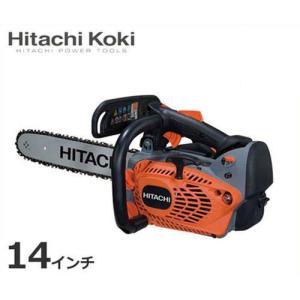 HiKOKI 日立工機 チェーンソー CS33EDTP(35) (14インチ/33ccエンジン) [チェンソー]|minatodenki