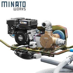 ミナト 2.5インチ バキュームポンプ ロビン7馬力セル付エンジン+電磁クラッチ+遠隔スイッチセット [ラバレックス エンジン式 海水用 排水用 汚水用]|minatodenki