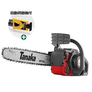 タナカ エンジンチェーンソー PMS-335A-PS 《自動研磨機パワーシャープ付セット》 (32.2cc/14インチ) [チェンソー]|minatodenki