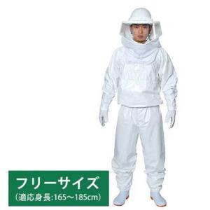 蜂防護服 ラプターIII (防護手袋付きセット)|minatodenki