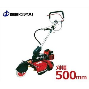 イセキアグリ 斜面草刈り機 たすかる RK556M (刈巾500mm) [草刈機 刈払い機]|minatodenki