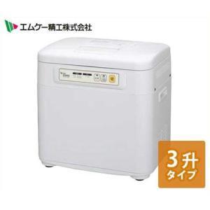 エムケー 餅つき機 RM-301SN (3升タイプ/蒸し機能...