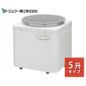 エムケー 餅つき機 RM-901SZ (5升タイプ/つき専用) [もちつき器 みそ練り]|minatodenki