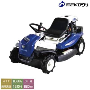 イセキアグリ 乗用草刈り機 RM883 (HST無段階変速装置/刈幅880mm) [イセキ 乗用モアー 乗用草刈り機]|minatodenki