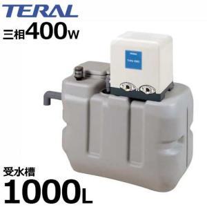 テラル多久 受水槽付き水道加圧装置 RMB10-25THP6-405/406 (受水槽1000L/三相200V400W) [加圧用ポンプ]|minatodenki