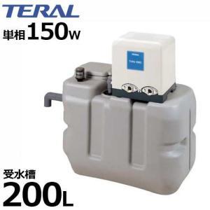 テラル多久 受水槽付き水道加圧装置 RMB2-25THP6-155S/156S (受水槽200L/単相100V150W) [加圧用ポンプ]|minatodenki