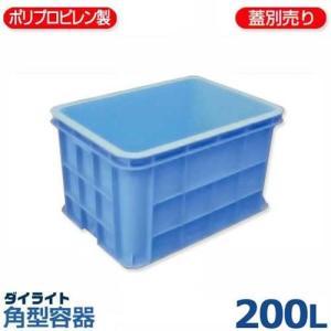 ダイライト 角型容器 RP-200L (容量200L・ポリプロピレン製)|minatodenki
