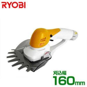 リョービ 充電式 電動バリカン BB-1600 (刈込み幅160mm) [RYOBI コードレス芝刈り機 芝刈機]|minatodenki