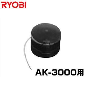 リョービ ナイロンカッタ EK-3001 2730028 (φ2.0×3m付/適用機種:AK-3000) minatodenki