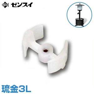 ゼンスイ ウォータークリーナー用 軸受 (琉金3L用)|minatodenki