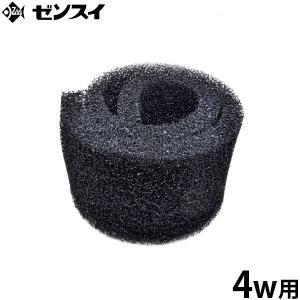 ゼンスイ ウォータークリーナー用 ろ過材 (琉金3L用) [r20]