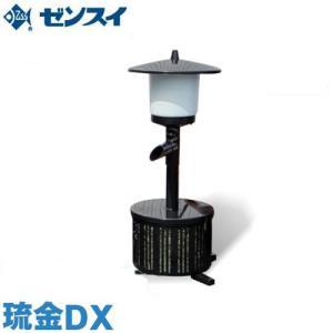 ゼンスイ ウォータークリーナー 琉金DX (100V4W) [池用 濾過器 ろ過器 ろ過装置]|minatodenki