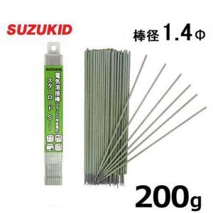 スズキッド 低電圧ステンレス溶接棒 PS-01 1.4Φ×200g [スターロードS-1 スター電器 SUZUKID 溶接機]|minatodenki
