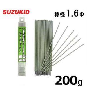 スズキッド 低電圧ステンレス溶接棒 PS-02 1.6Φ×200g [スターロードS-1 スター電器 SUZUKID 溶接機]|minatodenki