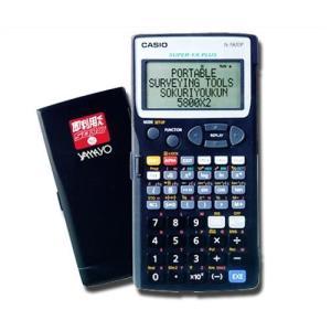 測量電卓 即利用くん|minatodenki