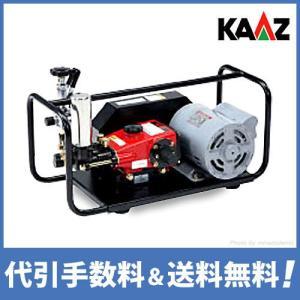 【取扱終了】カーツ 電動3連動噴 SA151 単体 (単相100V400W) [噴霧器 噴霧機]|minatodenki