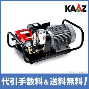 【取扱終了】カーツ 電動3連動噴 SA451 単体 (三相200V3.7KW) [噴霧器 噴霧機]|minatodenki