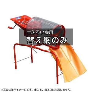 【在庫品】【発送予定:即日発送】 [r10][s2-120] 回転式の土ふるい機用減速モーター