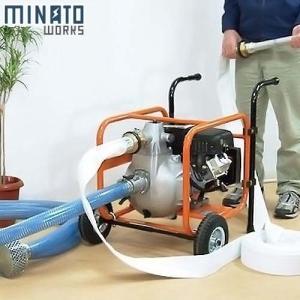 ミナト 超高圧&高揚程型 放水用エンジンポンプセット (揚程80m) [大水量型 高揚程型 散水ポンプ 灌水ポンプ]|minatodenki