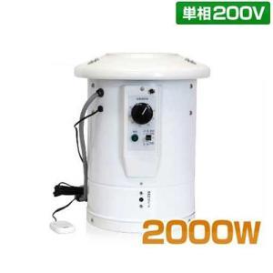 ソーワ 園芸温室用 温風器 SF-2005A 単相200V/2本線 (2坪用/電子リニア方式)|minatodenki