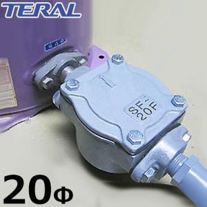 テラル多久 井戸ポンプ用砂こし器 SF-20F (口径20Φ/標準型) [井戸ポンプ用 ろ過器]|minatodenki