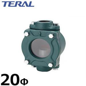 テラル多久 井戸ポンプ用砂こし器 SF-20S (口径20Φ/スケルトン型) [井戸ポンプ用 ろ過器]|minatodenki