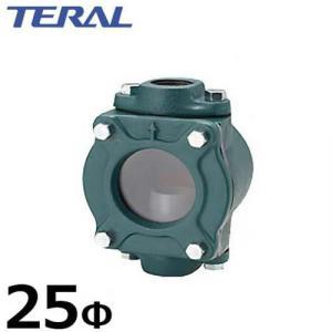 テラル多久 井戸ポンプ用砂こし器 SF-25S (口径25Φ/スケルトン型) [井戸ポンプ用 ろ過器]|minatodenki