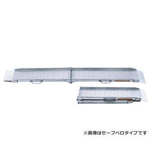 昭和ブリッジ アルミブリッジ 2本組セット SGW-240-30-0.3T (240cm/幅30cm/荷重0.3t/折りたたみ式/ツメ)|minatodenki